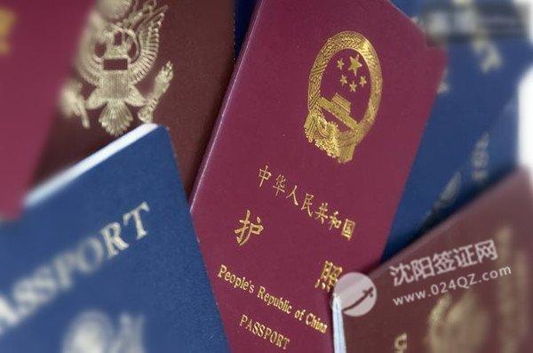 外地人沈阳办理护照