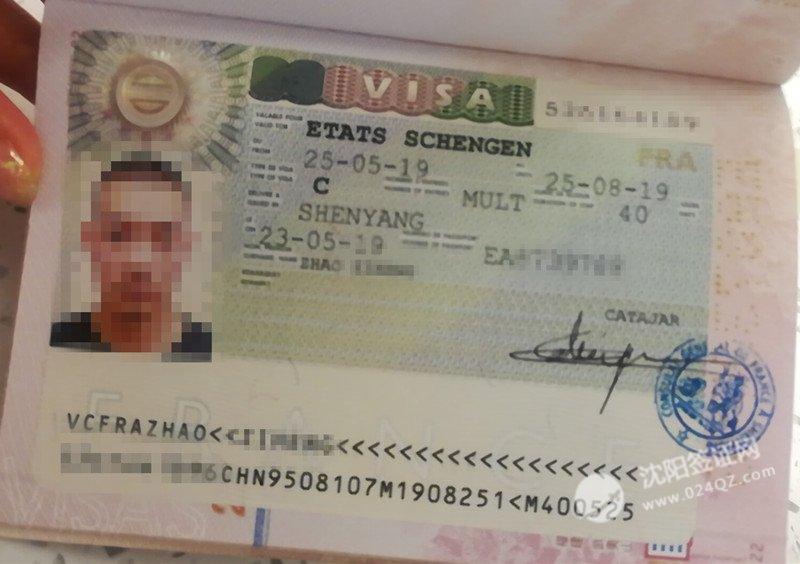 2019沈阳法国签证代办案例