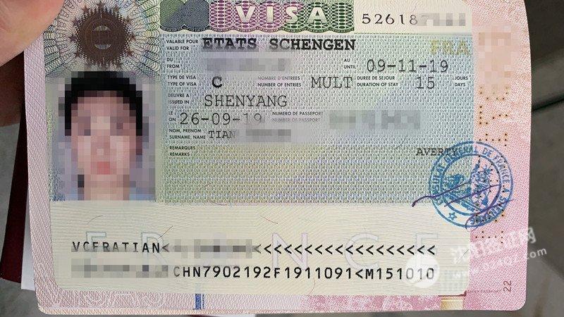 沈阳法国签证代办2019